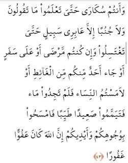 Tata Cara Thaharah Atau Bersuci Menurut Agama Islam