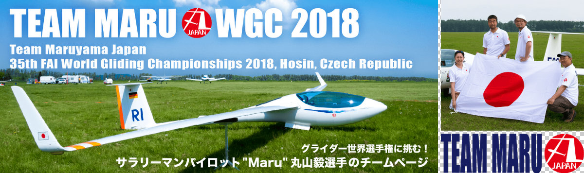 Team Maru-WGC