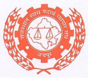 Rajasthan khadya padarth Vyapar Sangh