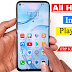 All Huawei 2021 Play Store Install
