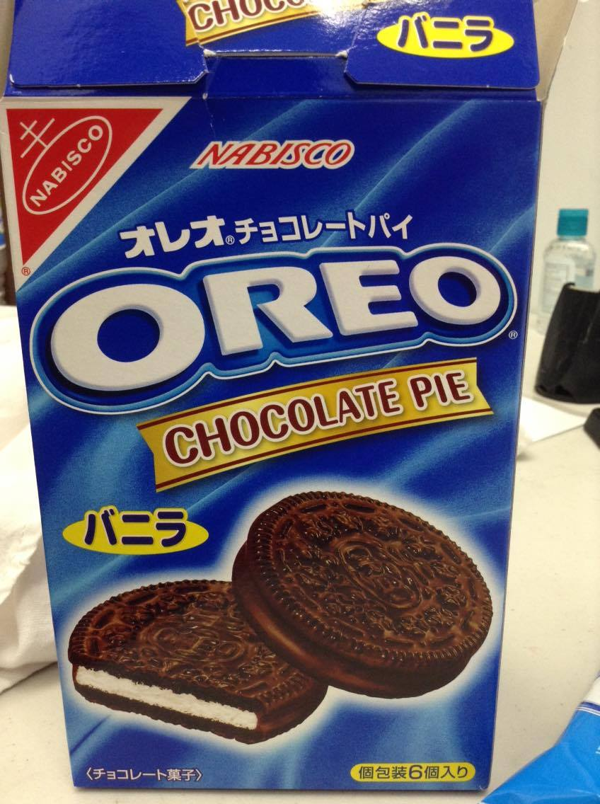 OREO CHOCOLATE PIE IS A THING?!