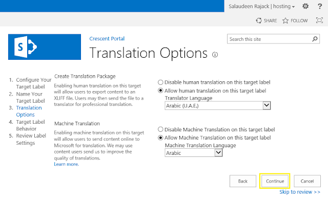 create variation in sharepoint 2013