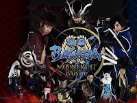 Sengoku Basara: Moonlight Party (2012) Live Action