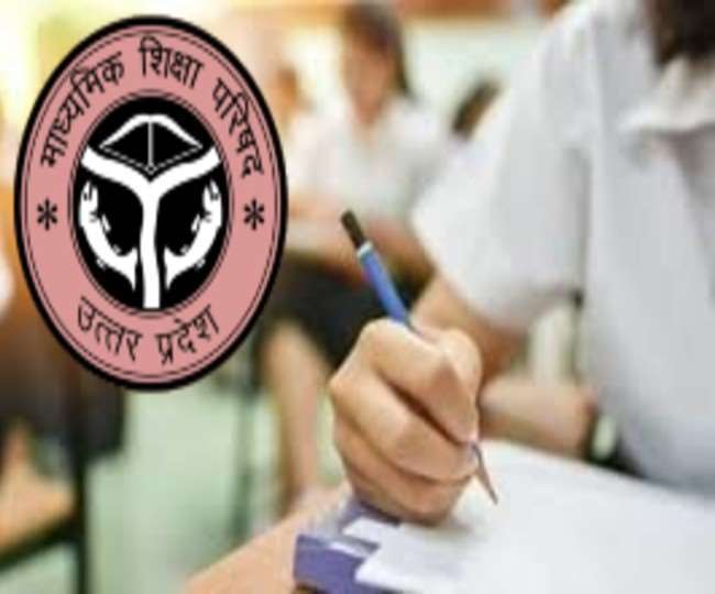 UP Board Exam 2021: High School and Intermediate Board examinations may be decided this week, examinations to be held from May 20