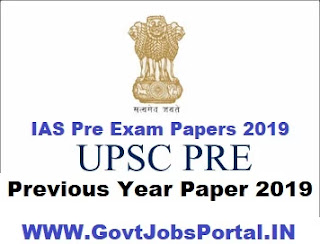 civil services previous year paper 2019