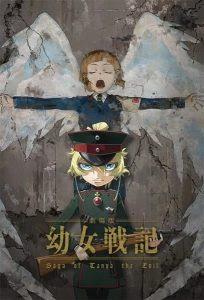 Youjo Senki Movie batch sub indo