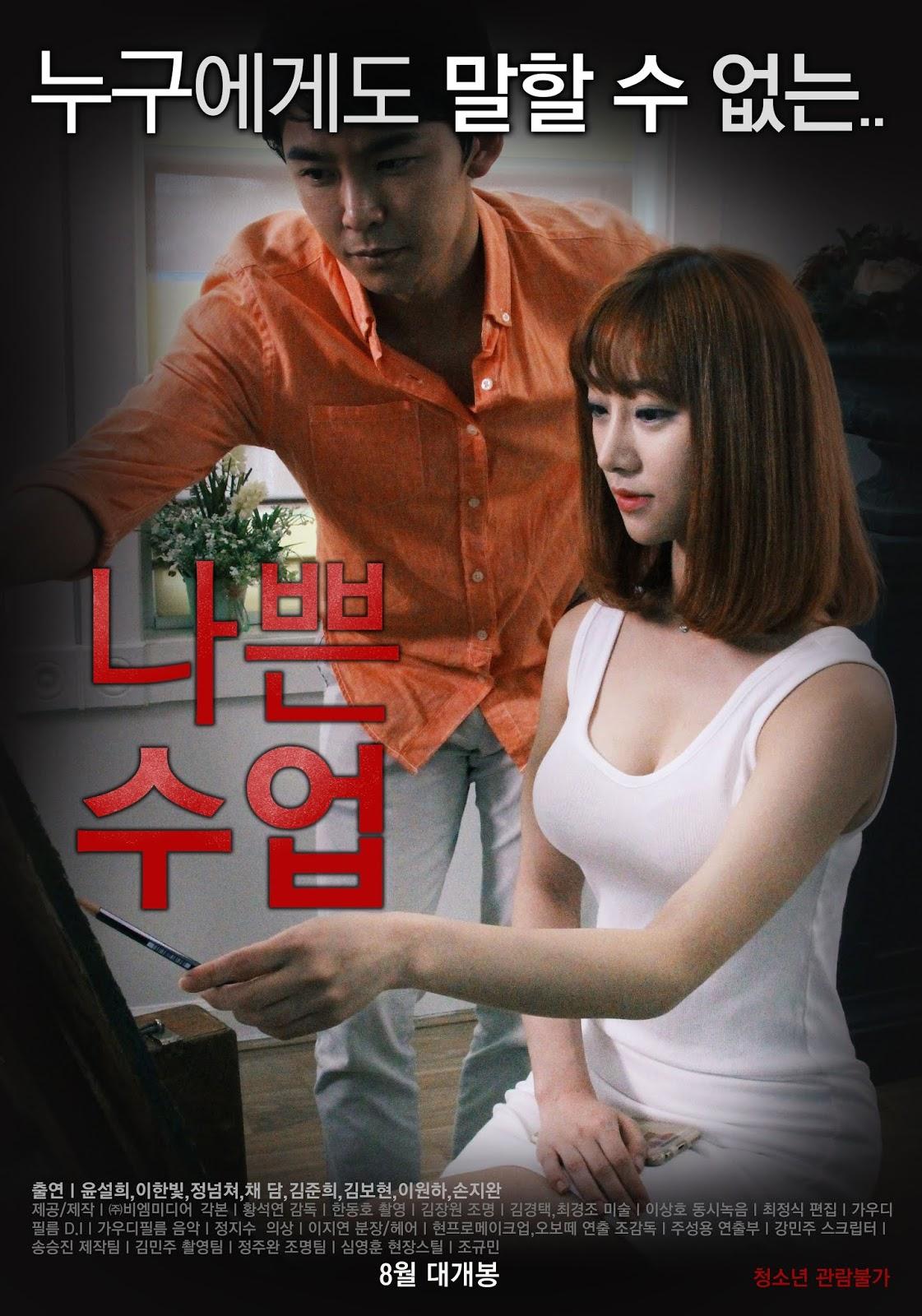 Bad Class Full Korea 18+ Adult Movie Online Free