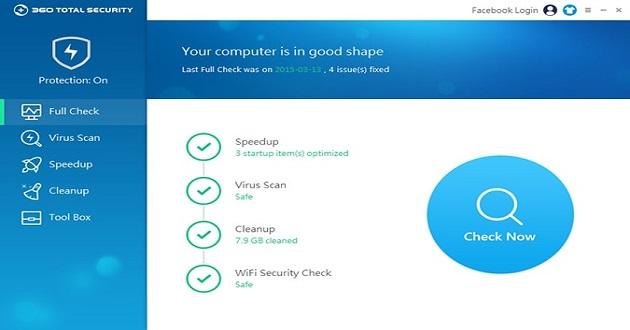 تحميل مضاد الفيروسات 2017 للكمبيوتر 360 total security
