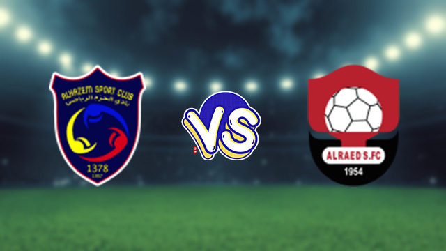 مشاهدة مباراة الرائد ضد الحزم 25-08-2021 بث مباشر في الدوري السعودي