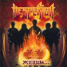 Hesperion