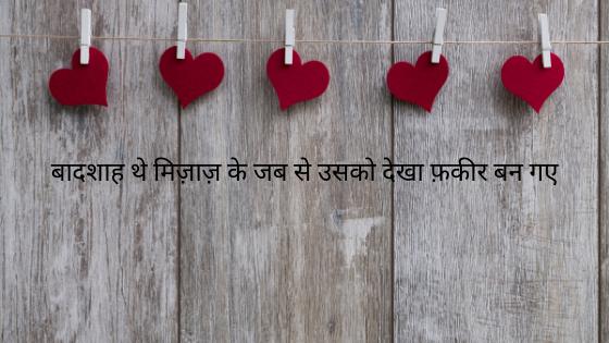 Best Whatsapp Status on Love