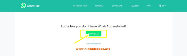 How to download whatsapp in pc in hindi