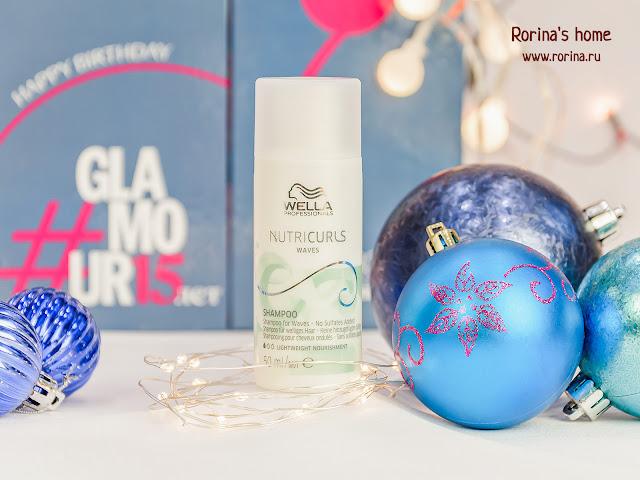 Wella Professionals Бессульфатный шампунь для вьющихся волос Nutricurls Shampoo for Waves — No Sulfates Added: отзывы