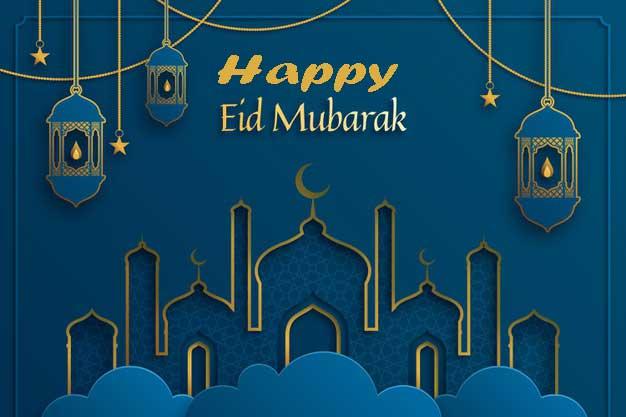 Eid Ul Adha Mubarak Quotes