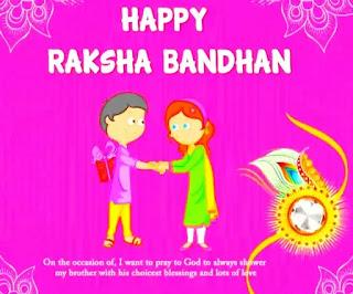 Raksha Bandhan Bengali Wishes, SMS & Quotes 2020 (রাখি বন্ধনের শুভেচ্ছা)