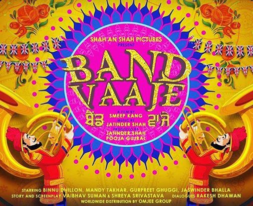 full cast and crew of Punjabi movie Band Vaaje 2019 wiki, Band Vaaje story, release date, Band Vaaje Actress name wikipedia, poster, trailer, Photos, Wallapper