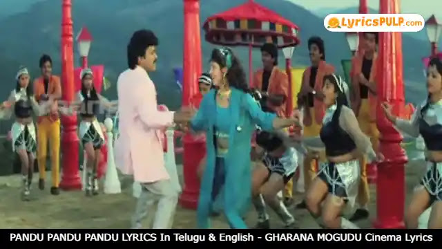 PANDU PANDU PANDU LYRICS In Telugu & English - GHARANA MOGUDU Cinema Lyrics