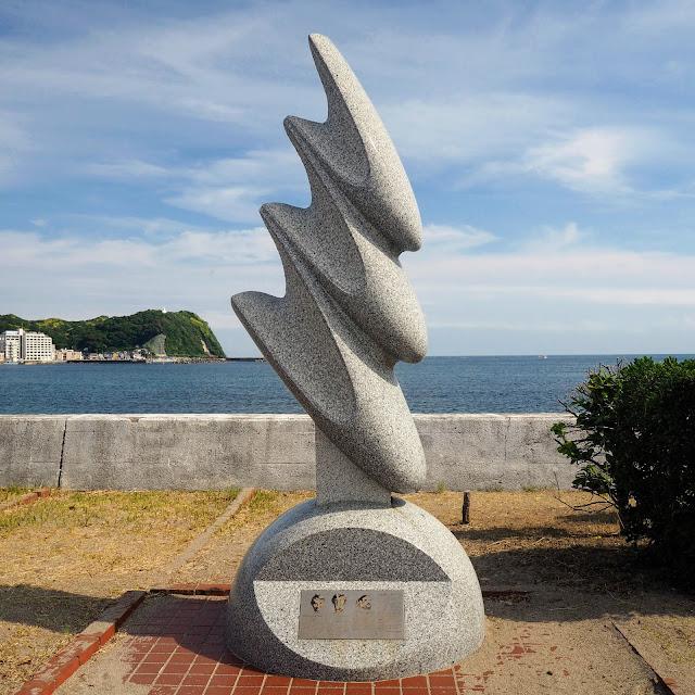 小湊 宇宙飛行士の碑