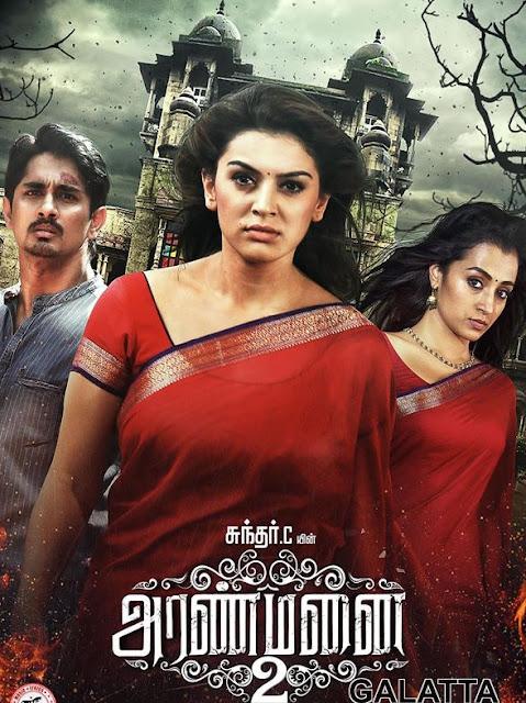 Rajmahal+2+2016+South+Hindi+Dubbed+Watch