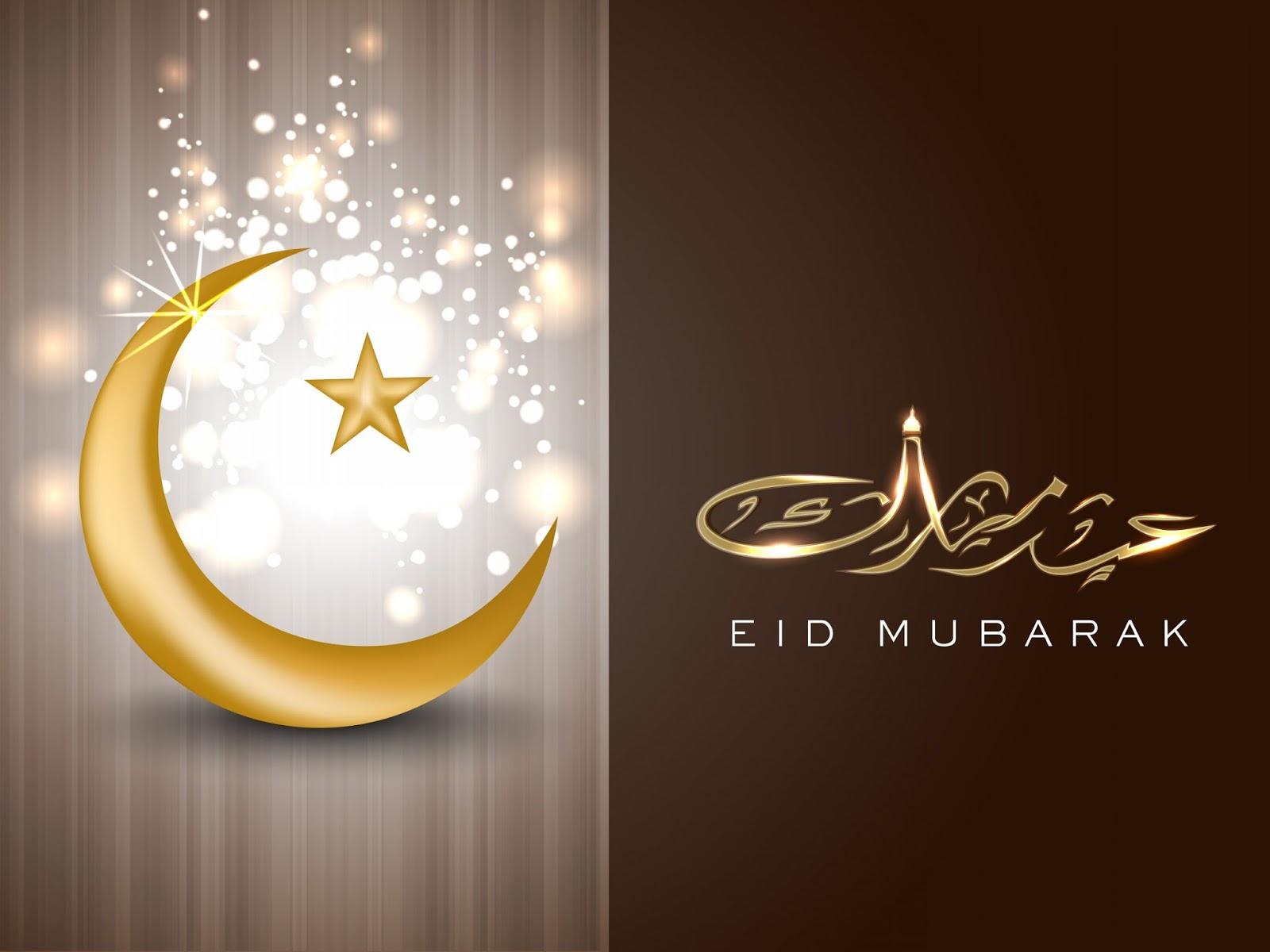 Eid Mubarak {*2018*} Images HD Free Download for Facebook