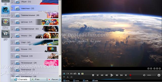 تحميل برنامج SimpleTV Portable متوافق مع جميع أنظمة الويندوز