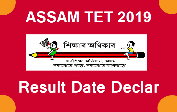 Assam TET Result 2019 Date Expected Cut Off Marks: Merit List (Selected Candidates) @ ssa.assam.gov.in