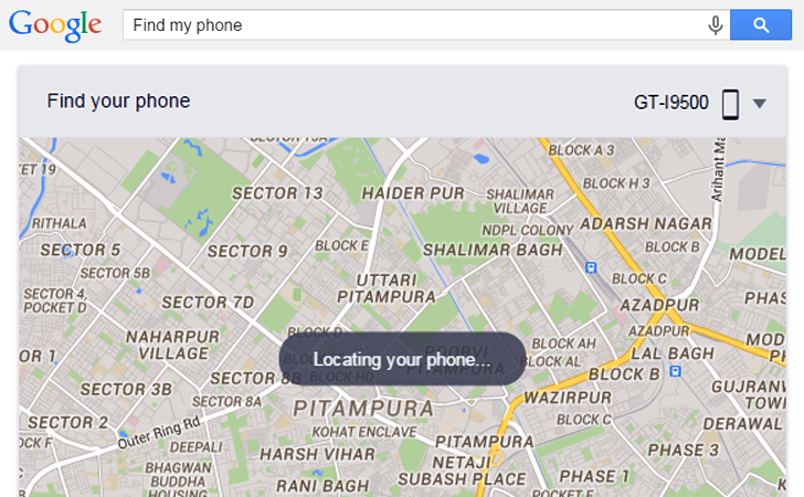 how to search my mobile phone location
