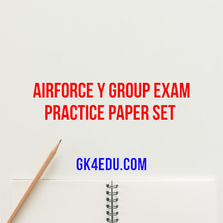 AIRFORCE Y GROUP EXAM PRACTICE PAPER SET DOWNLOAD