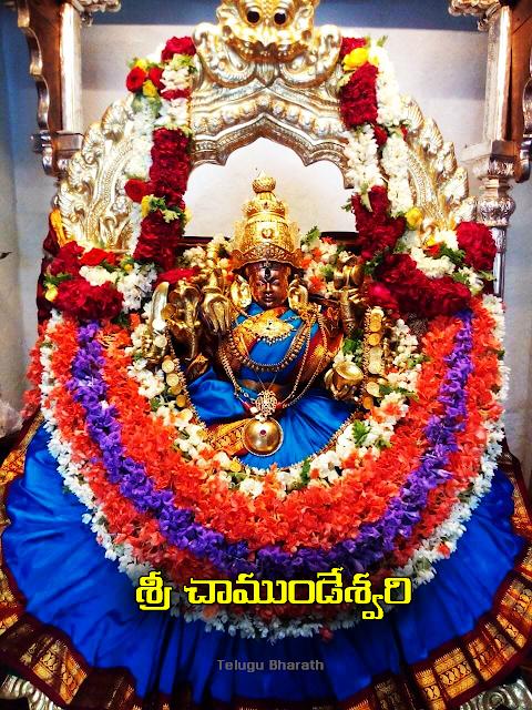 chamundeshwari devi mysore