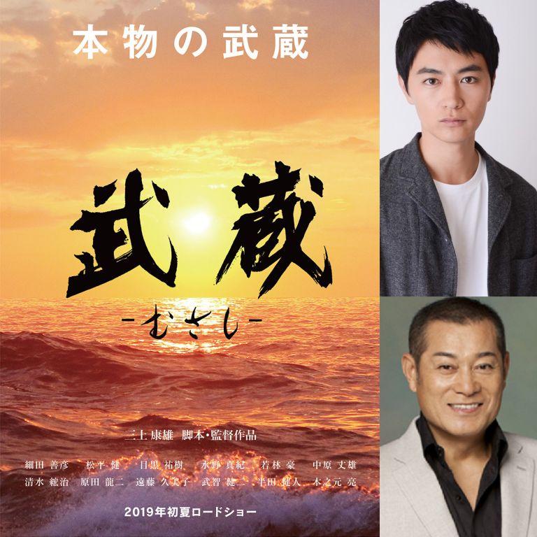 Film Action Jepang tahun 2019
