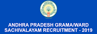 AP Grama Sachivalaya ANM Question Paper PDF with Answer Key Paper 2019