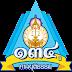 ศาลแขวงพิษณุโลก รับสมัครพนักงานจ้างเหมาบริการรายบุคคล 3 อัตรา (หมดเขต 30 พฤศจิกายน 2559)