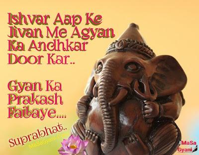 good morning status in hindi 3b