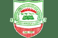 Eastern-Karbi-Anglong-College