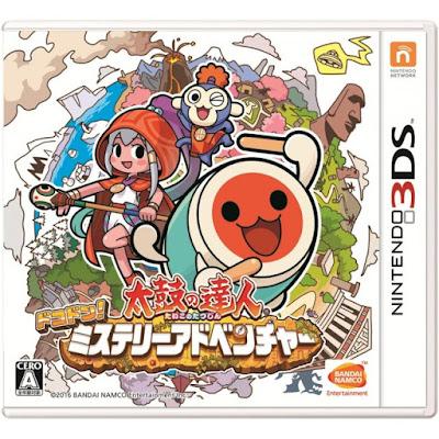 [3DS][太鼓の達人 ドコドン!ミステリーアドベンチャー] (JPN) ROM Download