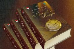 (Ebook) Ensiklopedi Nurcholis Madjid - Jilid 1