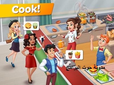 العاب طبخ اون لاين ! لعبة يوميات المطبخ Cooking Diary مجانا 2020