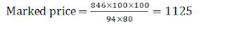 Maths TOD 08.12.2017 for SSC EXAM_130.1
