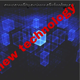 Upcoming new technology India