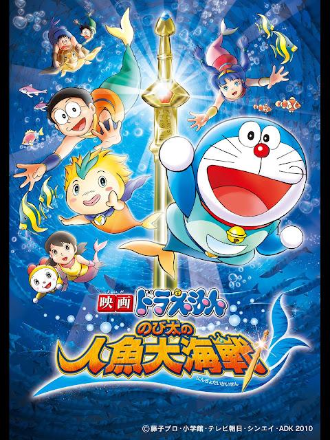 Doraemon The Movie Nobita Aur Ek Jalpari Images In 720p