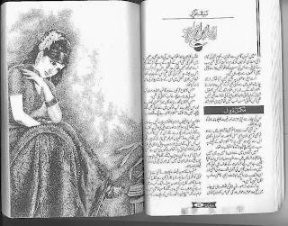 Koi aisa ahel e dil ho by Nabila Aziz