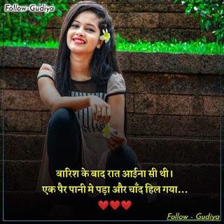 best sad shayari hindi, sad shayari hindi 2 line,