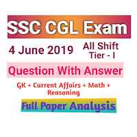 SSC CGL 4 June 2019 All Shift  Exam Question with Answer