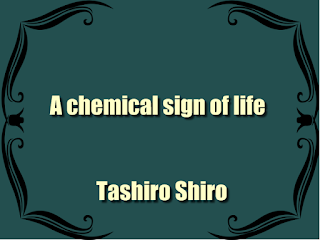A chemical sign of life