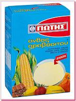 Καλαμποκάλευρο και ειδικά άμυλα καλαμποκιού, για μαγειρική και ζαχαροπλαστική - από «Τα φαγητά της γιαγιάς»