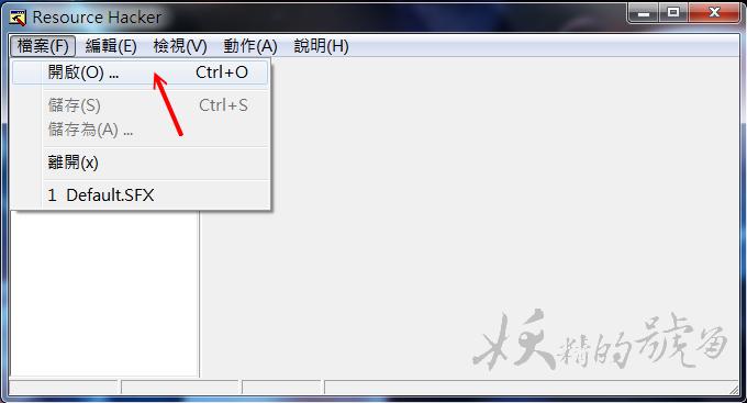 2 - [教學] 自製自解壓縮檔!受不了WinRAR死板的介面嗎?那就自己來設計一個模組吧!
