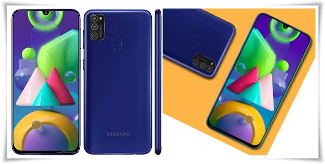 Then reduced the price of Samsung Galaxy M21, available at a starting price of 12,699