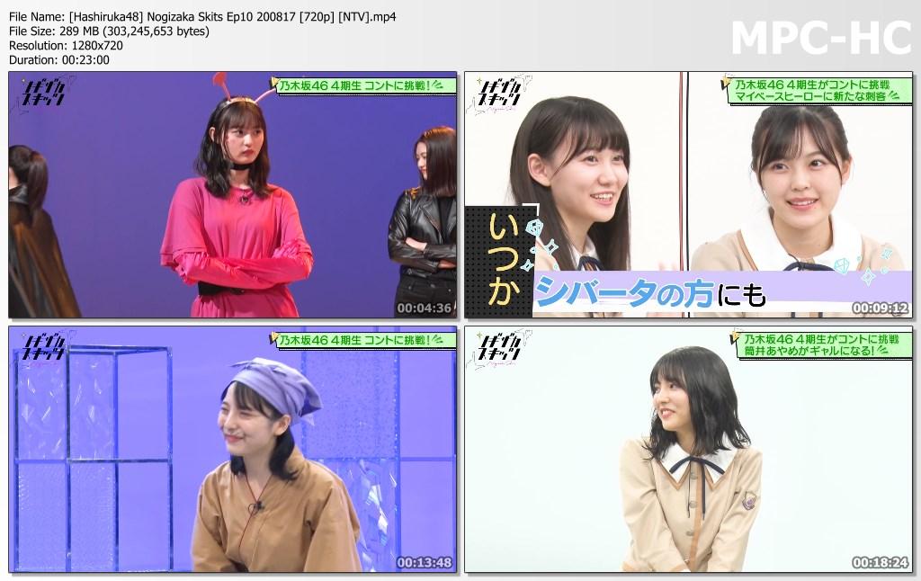 Nogizaka Skits Episode 10 200817 (NTV)