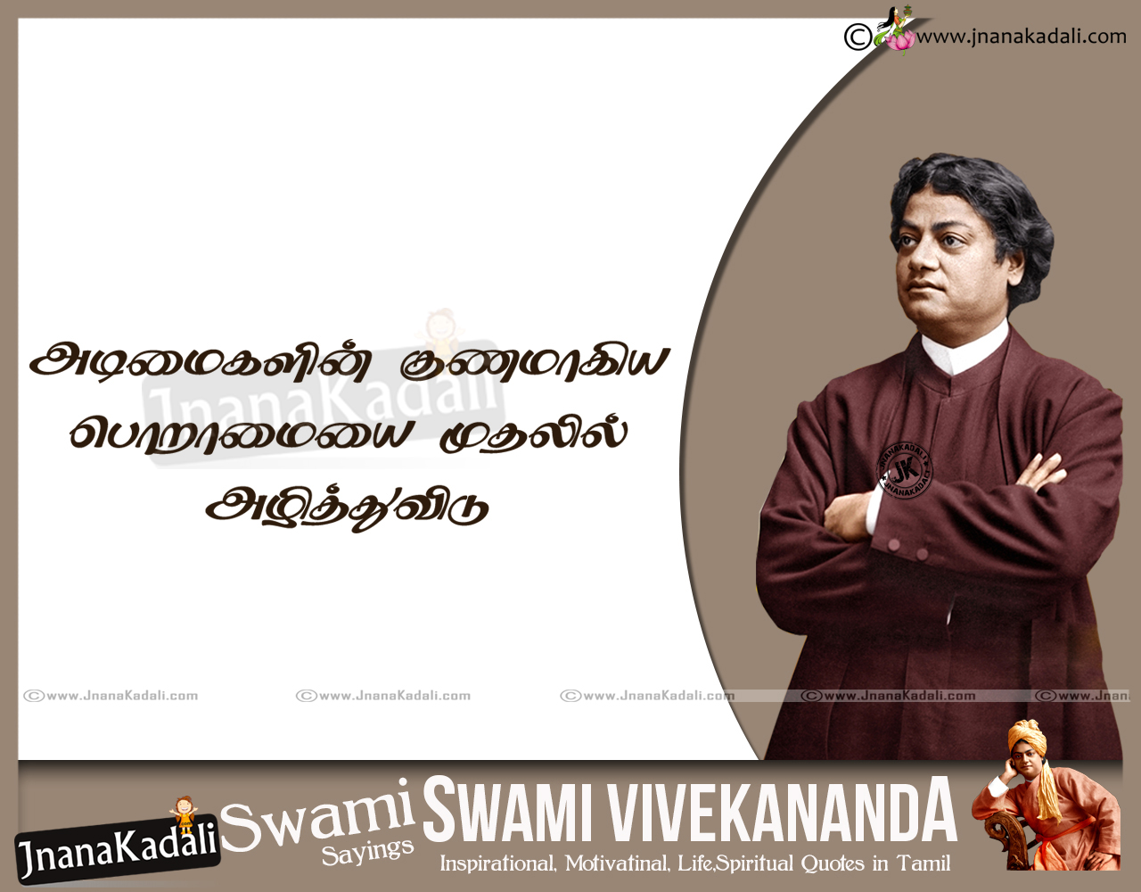 tamil swami vivekananda golden words with picture jnana
