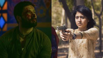 Mirzapur Season 3 Release Date, Cast Plot And Online Watch.